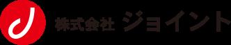 施設向け健康給食|千葉県の給食業者